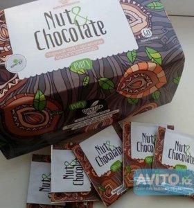 Every Nut&Chocolate(Чай)