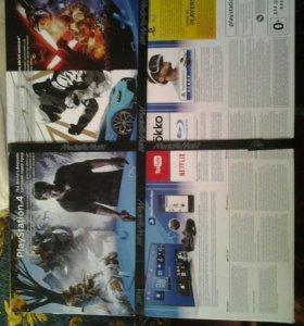 SONNI PlayStation 4