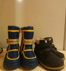 Ботинки на мальчика 22-23