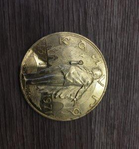 Монеты медальоны