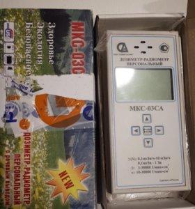 Новый Дозиметр-радиометр МКС-03СА