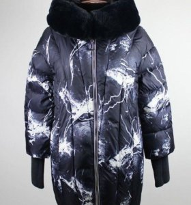 Зимнее пальто с доставкой 44-54