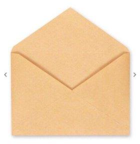 Крафтовый конверт
