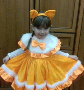 Карнавальный костюм лисички.
