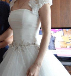 Прокат/продажа Свадебное платье