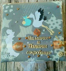 Шкатулка Мамины сокровища