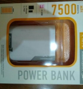 Power bank 7500 mah