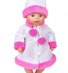 Одежда для куклы, высотой 41-43см