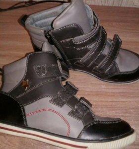 Ботинки для мальчика.