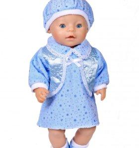 Одежда для кукол, высотой 41-43см