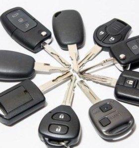 Чипы для ключей!