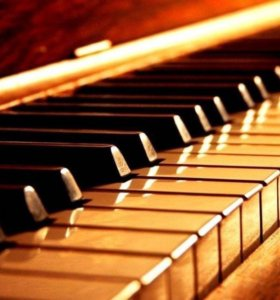 Репетитор по фортепиано и сольфеджио