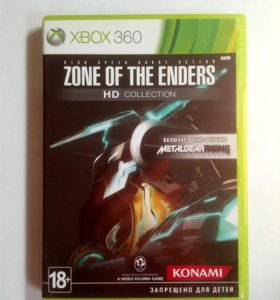 Zone of the enders для Xbox 360
