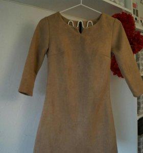 Бежевое платье ЗАМША👍 XXS, новое