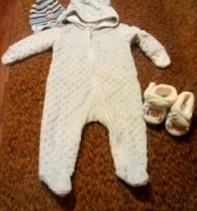 Гардероб для малыша 1-9мес.
