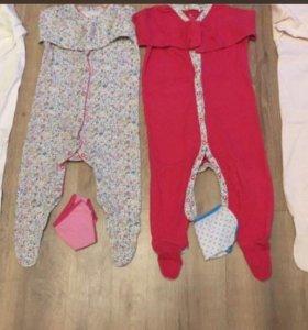 Пижама, комбинезон, боди Next, пакетов (1-2)