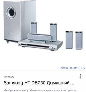 Samsung 5:1,