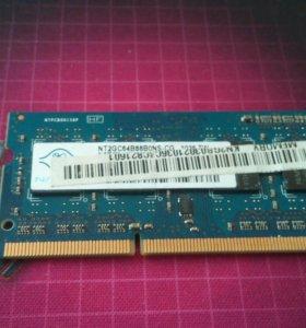 Оперативная память для ноутбука DDR3 2Gd