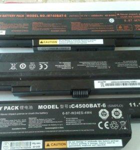 Батарея для ноутбука dns