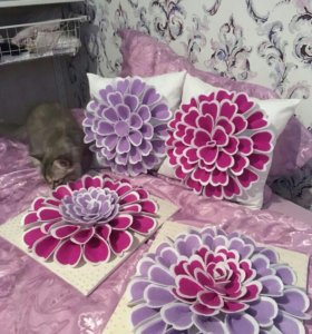 Декоративные диванные подушечки