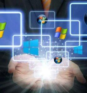 Windows 10, 8, 7. Лицензионные ключи.