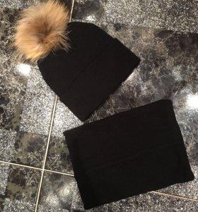 комплекты чёрные с мехом