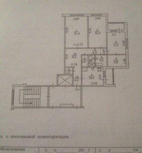 Квартира, 3 комнаты, 90.7 м²