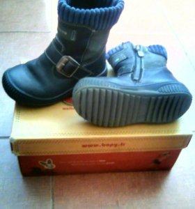 Ботинки 23