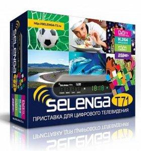 Цифровая приставка SELENGA T71 New!