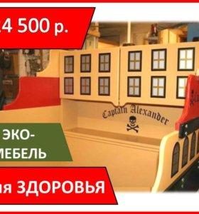 Двухъярусные кровати-домики из массива с росписью
