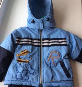 Комбинезон (куртка+штаны)