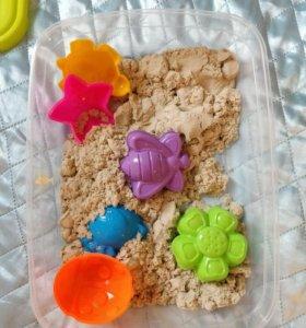 Космический песок + формочки