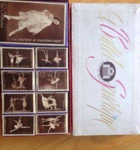 Спички коллекционные балет