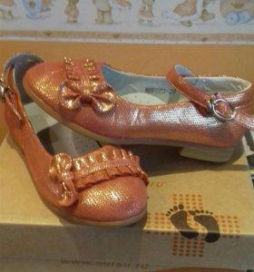 Туфли для девочки 29р