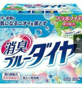 Японский концентрированный стиральный порошок