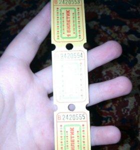 Билет 1987года