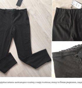 Продаю джинсы, брюки брендовые на р-ры 42,44,46