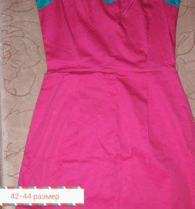 Новое Платье и Новая туника
