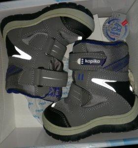 Продам ботинки Kapika