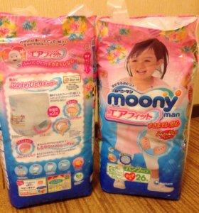 Памперсы Moony 13-25 кг.