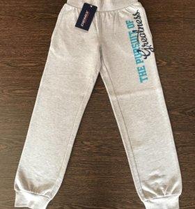 Штаны спортивные для мальчика, 134 рост