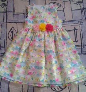 Платье Американское