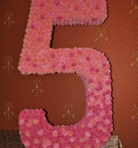 Большая цифра 5 для дня рождения принцессы