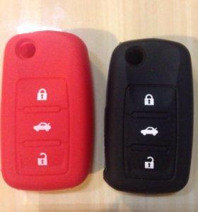 Силиконовые чехлы для автоключей Skoda, volkswagen