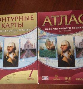 Атлас, контурные карты по истории нового времени
