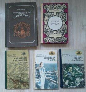 Книги для детей разного возраста
