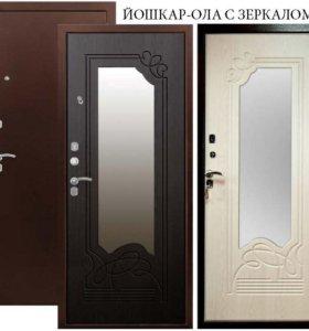 Дверь Стальная Йошкар-Ола с Зеркалом