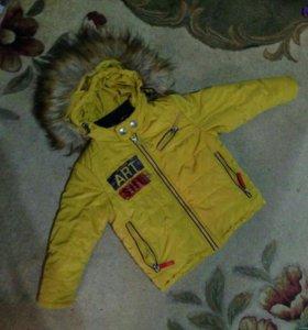 Комплект зимний: куртка + штаны