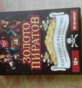 Игральные карты сокровище пиратов