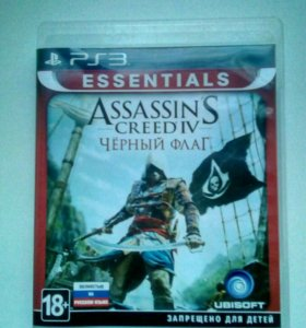 Assassin creed 4